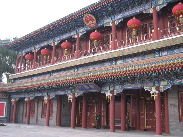Xinhua_Gate